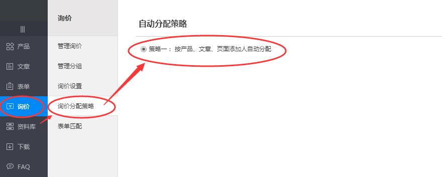 NEWS_31